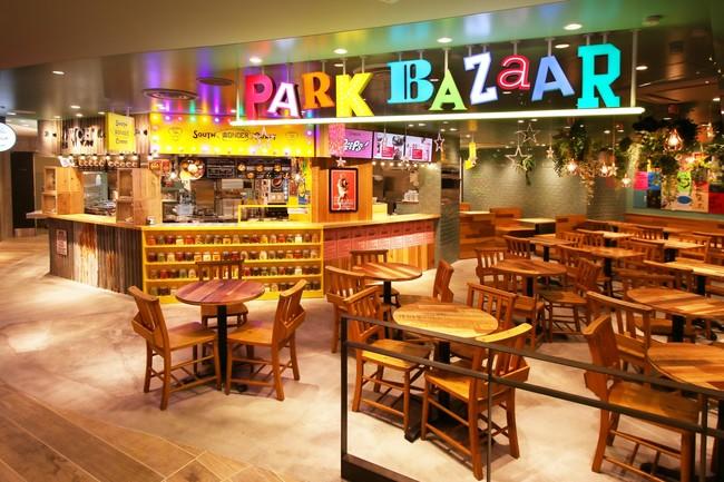 PARK BAZAAR(パークバザー)