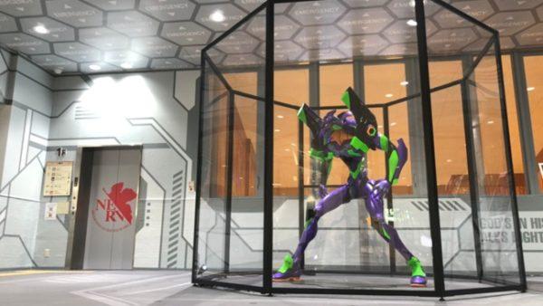 「エヴァンゲリオン×箱根 2020 MEET EVANGELION IN HAKONE」