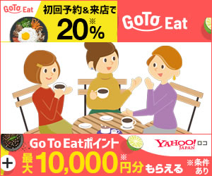 Yahoo!ロコ「Go To Eat