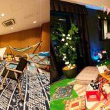 レンブラントホテル厚木とレンブラントプレミアム富士御殿場で「グランピングルームプラン」販売開始